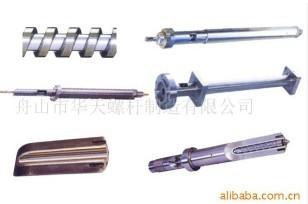 供应PVC专用螺杆厂家-PVC专用螺杆01