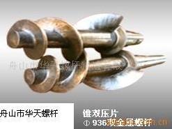 供应造粒机螺杆厂家-机筒螺杆01