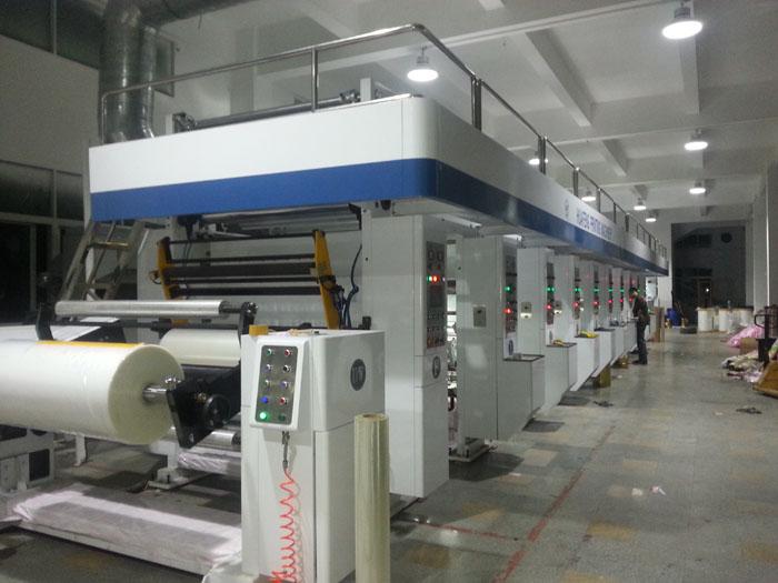 德信纸业车间生产环境