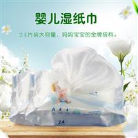 湿纸巾通用易胜博必胜便携清洁