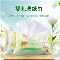 通用易胜博必胜便携装清洁湿纸巾可贴牌加工