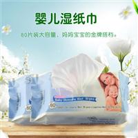 厂家生产代加工锁水透气婴儿柔软湿巾 新生儿童宝宝湿纸巾