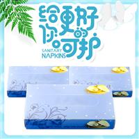 盒抽纸巾抽取式餐馆纸巾