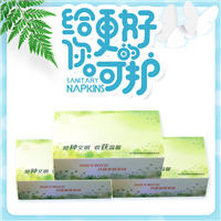 盒抽生活纸巾