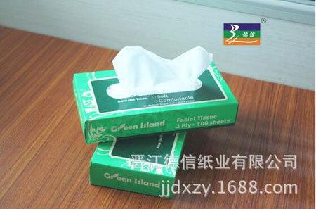 晋江德信纸业-促销宣传用广告纸巾生产厂家