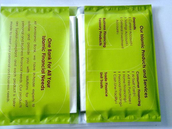 德信纸业广告荷包纸巾