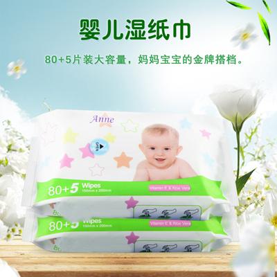 湿巾婴儿手口湿巾宝宝湿纸巾便携可贴牌加工定制