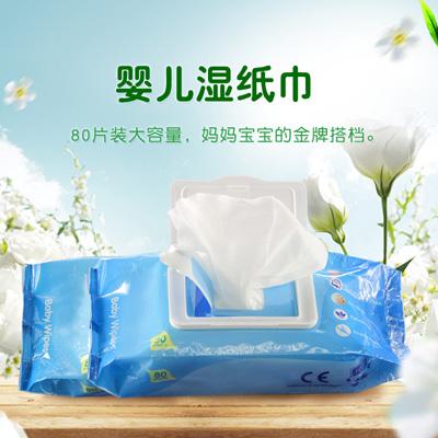 棉柔易胜博必胜代加工清洁护肤湿纸巾水刺布无酒精