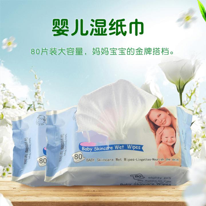 厂家生产代加工锁水透气婴儿柔软易胜博必胜 新生儿童宝宝湿纸巾