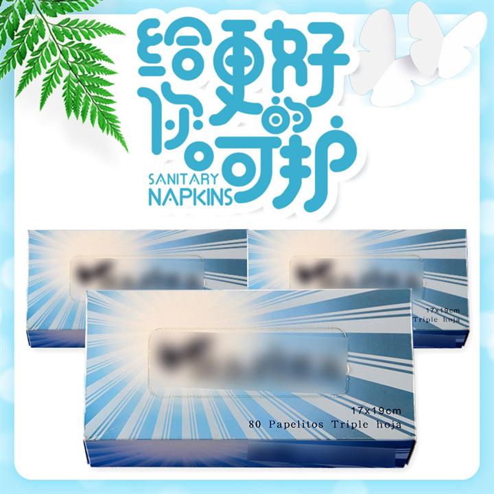 高质量清洁护肤柔纸巾